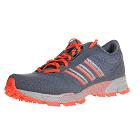 Adidas 阿迪达斯 男鞋 跑步 山地跑鞋 男子山地跑步鞋 AKTIV B40015
