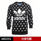 Adidas 三叶草 女装 卫衣 SPC AB2251