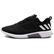 Adidas 阿迪达斯 男鞋 跑步 跑步鞋 CLIMACOOL m CM7405
