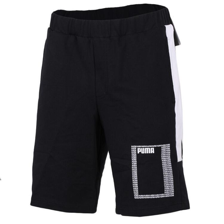 Puma 彪马 男装 训练 短裤 Summer Rebel Lite Short 1 85224401