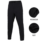 Adidas 阿迪达斯 男装 训练 梭织长裤 ST WVN LP DP6792
