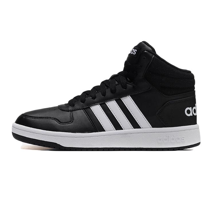 Adidas NEO 阿迪休闲 男鞋 篮球鞋 HOOPS 2.0 MID 运动休闲 BB7207