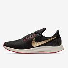 Nike 耐克 男鞋男子低帮  AIR ZOOM PEGASUS 35 942851-018
