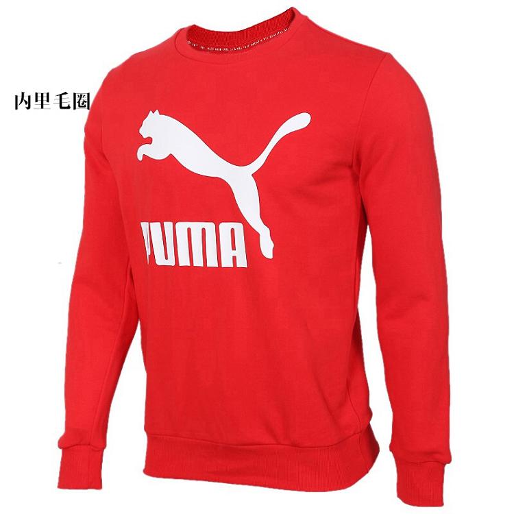 Puma 彪马 男装 休闲 针织卫衣 Classics Logo Crew 生活 57906911