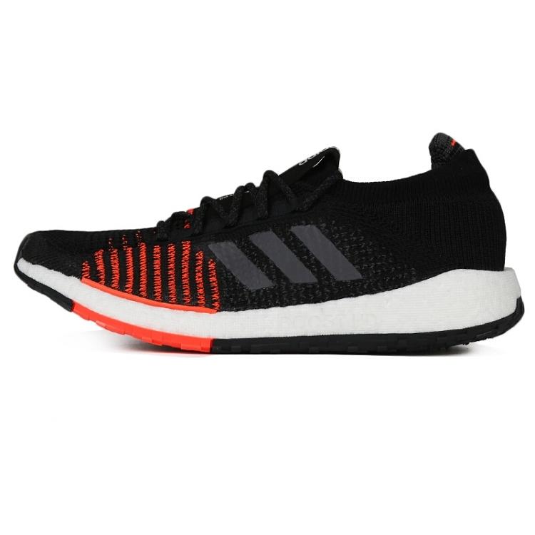 Adidas 阿迪达斯 中性鞋 跑步 男子跑步鞋 PulseBOOST HD m FU7333