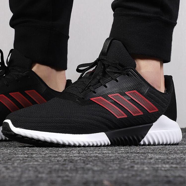 Adidas 阿迪达斯 男鞋 跑步 跑步鞋 climawarm 2.0 m G28944