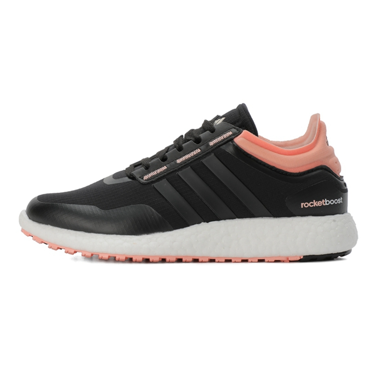 Adidas 阿迪达斯 女鞋 跑步 跑步鞋 ch rocket boost w EH0846