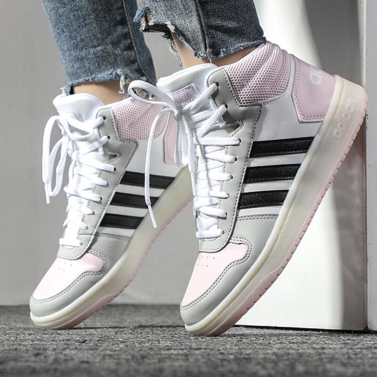 Adidas NEO 阿迪休闲 女鞋 休闲鞋 HOOPS 2.0 MID 运动休闲 FV2737