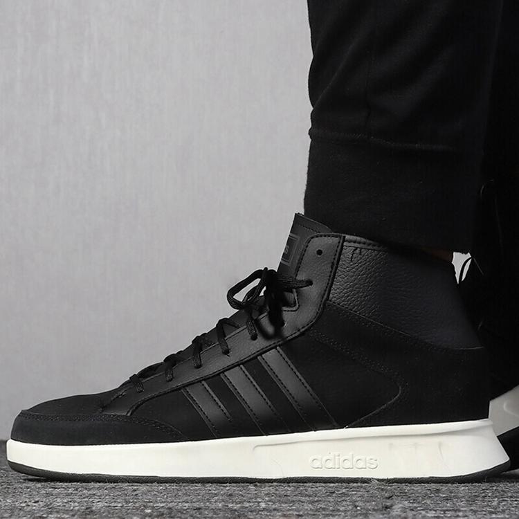 Adidas 阿迪达斯 中性鞋 网球 网球鞋 COURT80S MID EE9679
