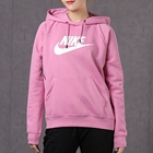 Nike 耐克 女装 休闲 针织夹克 运动生活 BV4127-693