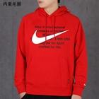 Nike 耐克 男装 休闲 针织夹克 运动生活 CJ4864-657