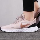 Nike 耐克 女鞋女子低帮 REVOLUTION 5 BQ3207-600