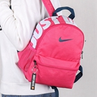 Nike Kids 耐克儿童 背包 小童BAGS BA5559-674