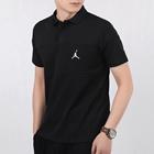 Nike 耐克 男装 篮球 短袖针织衫  CJ4705-010