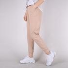 Nike 耐克 女装 休闲 针织长裤 运动生活 CQ9900-287
