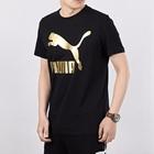 Puma 彪马 男装 休闲 短袖T恤 Classics Logo Tee 生活 57940551
