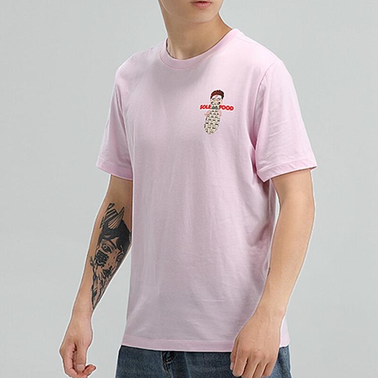 Nike 耐克 男装 休闲 短袖针织衫 运动生活 CW0435-663