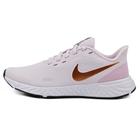 Nike 耐克 女鞋女子低帮 LOW TOP BQ3207-502