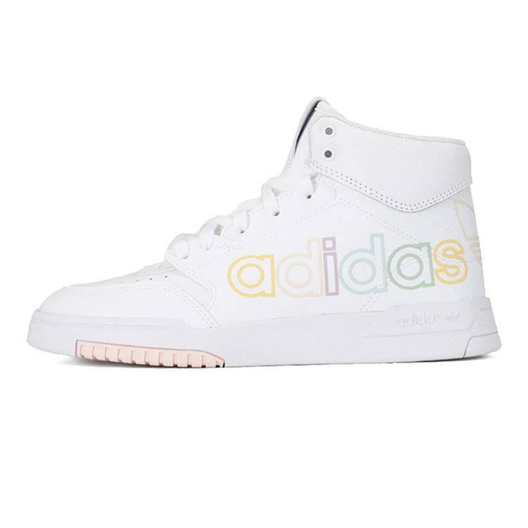 Adidas 三叶草 女鞋 经典鞋 DROP STEP XL W 三叶草 FV4878
